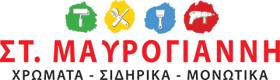 Χρώματα Μαυρογιάννη Logo